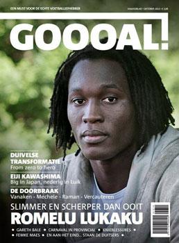Goooal! cover